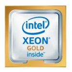 PROCESADOR INTEL XEON GOLD 5120 14C 2.2GHZ 19.25MB THINKSYSTEM SR590 14C - TiendaClic.mx